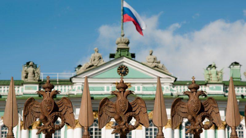Ruská vlajka palác