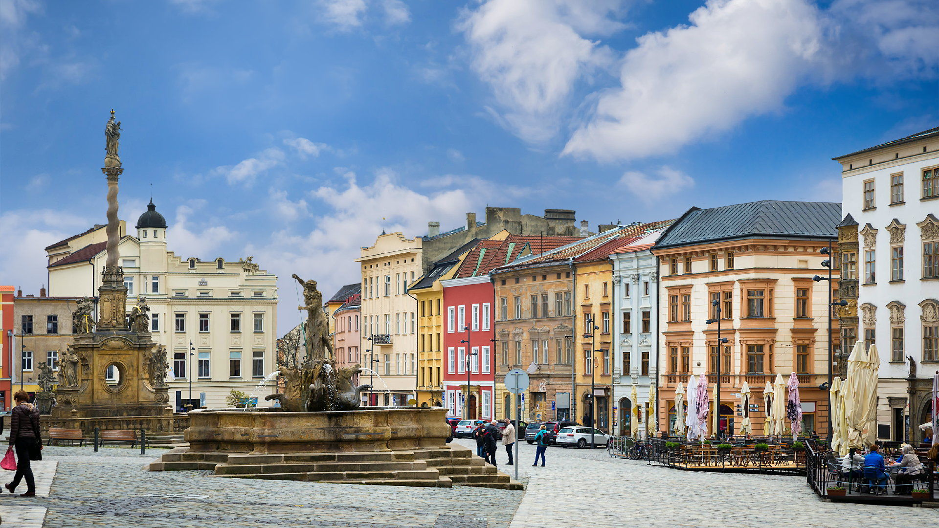 Webkamera Olomouc – Živé online záběry z centra