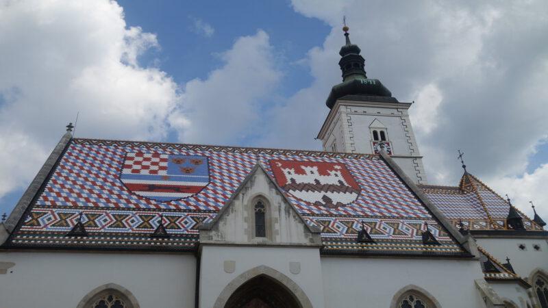 Katedrála Sv. Štěpána v Záhřebu