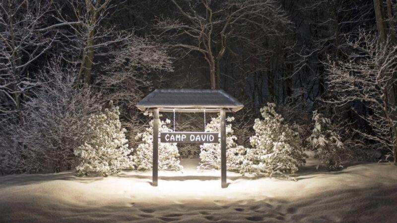 Brána u vjezdu do Camp Davidu